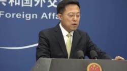 中国外交部发言人赵立坚为限制美媒驻华记者的批评作辩护