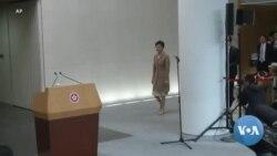 [영상] 캐리 람 홍콩 행정장관 기자회견