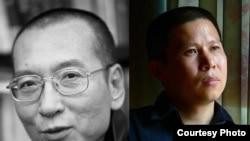 """刘晓波、许志永获""""国家民主基金会""""民主奖(NED图片)"""