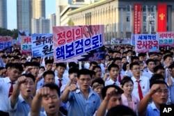 북한이 최근 유엔 안보리의 새 대북제재 결의에 반발해 발표한 성명을 지지하는 평양시 군중집회가 지난 9일 김일성광장에서 열렸다.