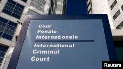 အျပည္ျပည္ဆိုင္ရာ ရာဇဝတ္ျပစ္မႈဆိုင္ရာခံုရံုး The International Criminal Court ICC