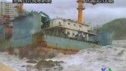 """2011-09-29 美國之音視頻新聞: 颱風""""納沙""""侵襲香港"""