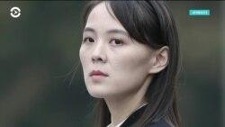 Роберт Мэннинг: «Если произойдет переход власти к Ким Ё Чжон, то следует ожидать продолжения политики Пхеньяна»