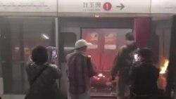 港铁车厢纵火 最少16人烧伤(视频由网友提供)