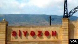 Siyəzən şəhəri