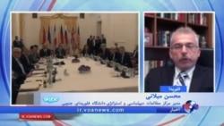 محسن میلانی: دو طرف مذاکرات اتمی میخواهند معامله سر بگیرد