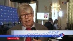 نظر مقام سابق آژانس انرژی اتمی درباره نقض پیمان منع گسترش سلاحهای هستهای توسط ایران