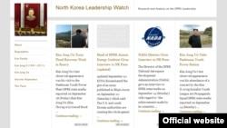북한 관련 민간 전문가인 마이클 매든 씨가 운영하는 웹사이트. 북한 고위층들의 동향과 정보를 소개하고 있다.