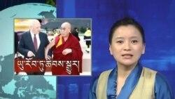 Kunleng News April 12, 2013