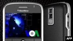 LH các Tiểu Vương quốc Ả rập không đình chỉ dịch vụ Blackberry