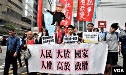 多個香港政黨及團體遊行抗議李飛訪港。(美國之音湯惠芸)