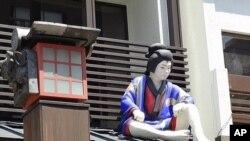 日本旅遊點一景