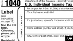 15 апреля в США – День налогов