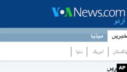 وائس آف امریکہ اردو ویب سائٹ پر اسامہ بن لادن کی ہلاکت کےبارے میں خبریں پڑھنےوالوں کا رش