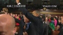 2012-01-25 美國之音視頻新聞: 奧巴馬於國情諮文內展示經濟藍圖