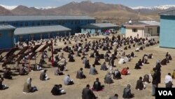 Afghan Education