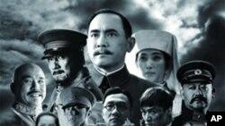 電影《辛亥革命》海報
