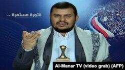 Abdulmalik al-Houthi, pemimpin pemberontak Syiah Houthi di Yaman (foto: dok).