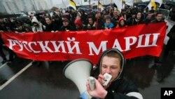 «Русский Марш», Москва, 4 ноября, 2013г.