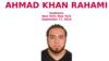 FBI, 뉴욕 폭발사건 아프간계 용의자 공개