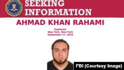 သံသယရွိသူ Ahmad Khan Rahami (Courtesy- FBI)