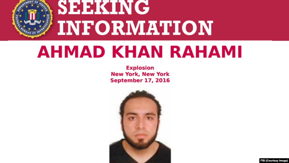 သံသယရွိသူ Ahmad Khan Rahami (Courtesy- FBI)