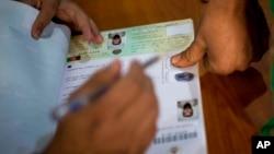 د ټاکنو خپلواک کمیسیون وایي د تلې په ۲۸ مه د افغانستان د رایې اجونې په ۵۱۰۰ مرکزونو کې د بایومټریک دستګاوو څخه کار واخلي