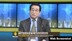북한의 계춘영 인도주재 대사가 지난 20일 인도 방송 '위온(WION)'에 출연해 인터뷰하고 있다.