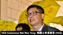 和平佔中發起人陳健民被判即時入獄16個月 (攝影﹕美國之音湯惠芸)