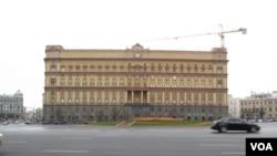 俄罗斯联邦安全局办公大楼
