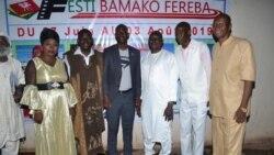 Bamako fereba