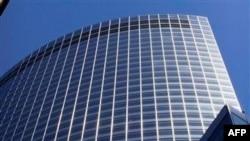 «Goldman Sachs» բանկի կենտրոնական գրասենյակը, Նյու Յորք