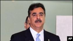 Prime Minister Gilani of Pakistan