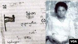 ეროვნული გმირის წოდების მფლობელი ერთადერთი ქალი - მარო მაყაშვილი