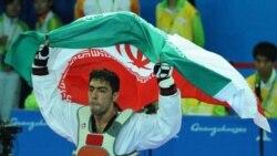 دومین طلای ایران