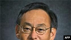 美国能源部长朱棣文