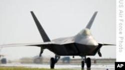 美国军队怎样维持空中优势?