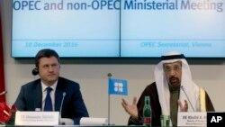 Es el primer acuerdo de este tipo en los últimos 15 años. El volumen total del petróleo producido por los países participantes del pacto es de casi 53 millones barriles diarios, lo que supone casi el 60% de la producción mundial.