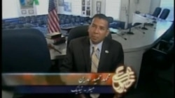 Muslim Mayor in America