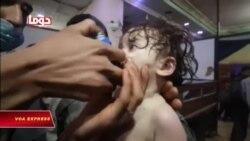 Nga bị tố thay đổi hiện trường vụ tấn công hóa học ở Syria