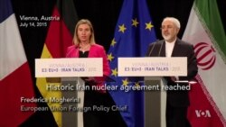 World Leaders Comment on Iran Nuclear Deal