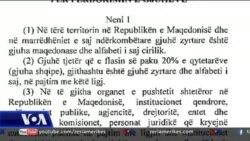 Maqedoni, përpjekje për pengimin e gjuhës shqipe