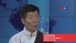 VOA卫视(2013年6月29日第二小时节目)