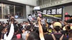 香港遊行示威 要求張德江傾聽民意
