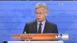 МВФ озвучив попередження українській владі. Відео