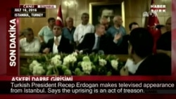 بغاوت کی خبروں کے بعد صدر اردوان استنبول پہنچے