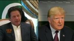 کیا عمران خان کی ٹرمپ سے ملاقات افغانستان میں امریکہ کی مدد کا صلہ ہے؟
