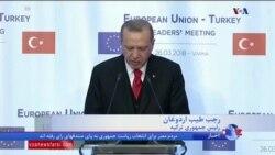اردوغان در اروپا؛ آیا ترکیه به اتحادیه می پیوندد؟