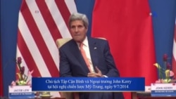 Ngoại trưởng Mỹ sẽ cứng rắn nêu vấn đề với TQ về tranh chấp Biển Đông