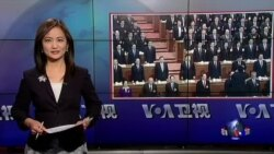VOA卫视(2016年3月7日 第一小时节目)